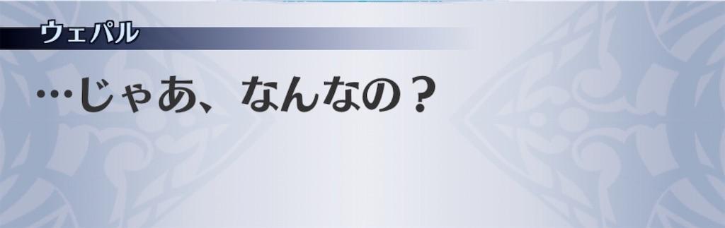 f:id:seisyuu:20200512193941j:plain