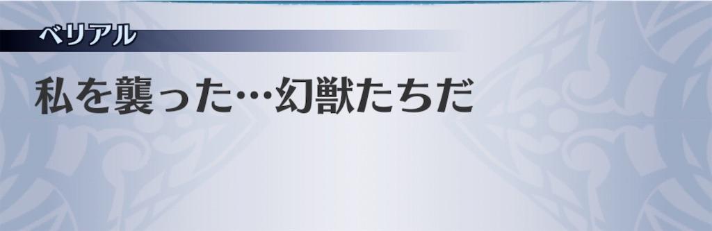 f:id:seisyuu:20200512193946j:plain