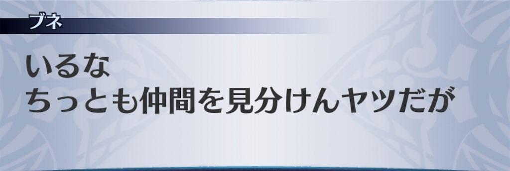 f:id:seisyuu:20200513171839j:plain