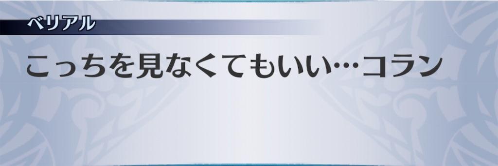 f:id:seisyuu:20200513171951j:plain