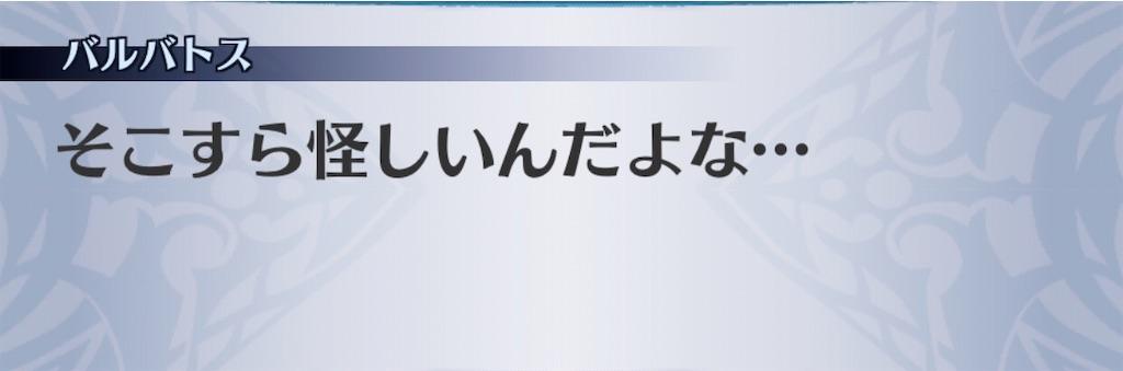 f:id:seisyuu:20200513172219j:plain