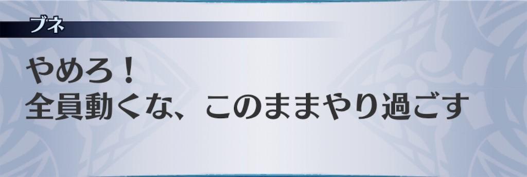 f:id:seisyuu:20200513172625j:plain