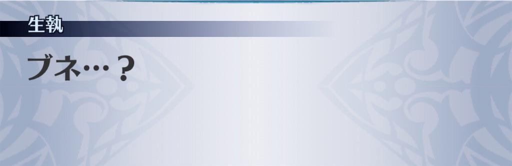 f:id:seisyuu:20200513172629j:plain