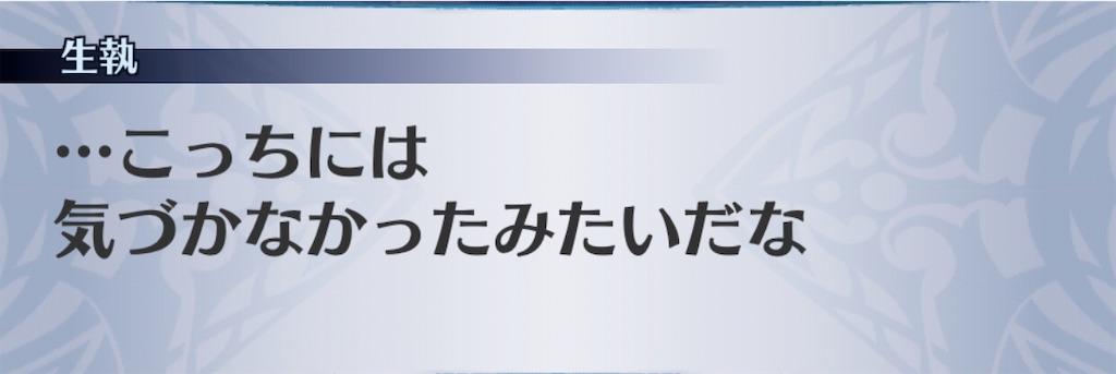 f:id:seisyuu:20200513172640j:plain