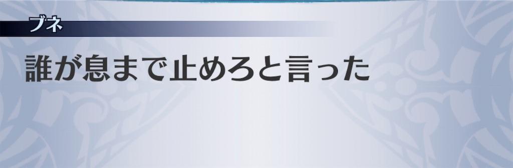 f:id:seisyuu:20200513172808j:plain