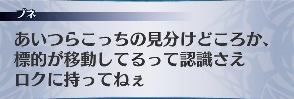 f:id:seisyuu:20200513172826j:plain