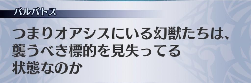 f:id:seisyuu:20200513172831j:plain