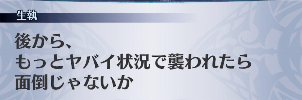 f:id:seisyuu:20200513173000j:plain