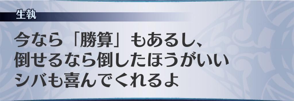 f:id:seisyuu:20200513173007j:plain