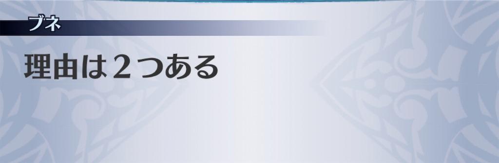 f:id:seisyuu:20200513173307j:plain