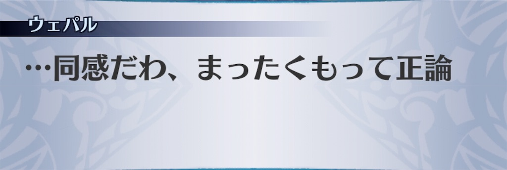 f:id:seisyuu:20200513173324j:plain