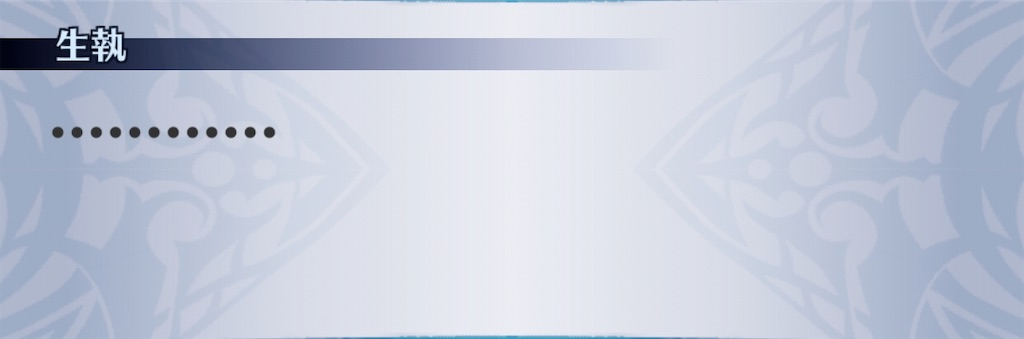 f:id:seisyuu:20200513173328j:plain
