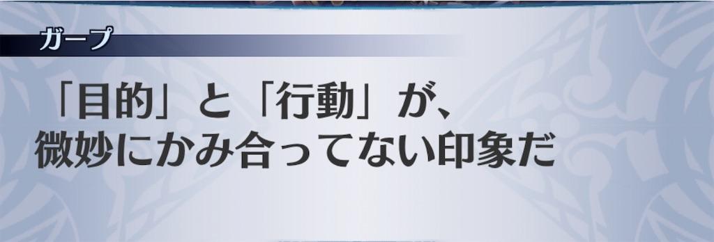 f:id:seisyuu:20200513173454j:plain