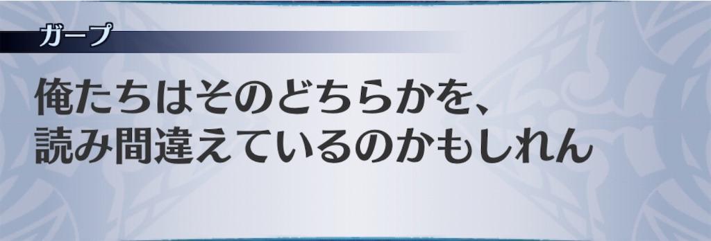 f:id:seisyuu:20200513173459j:plain