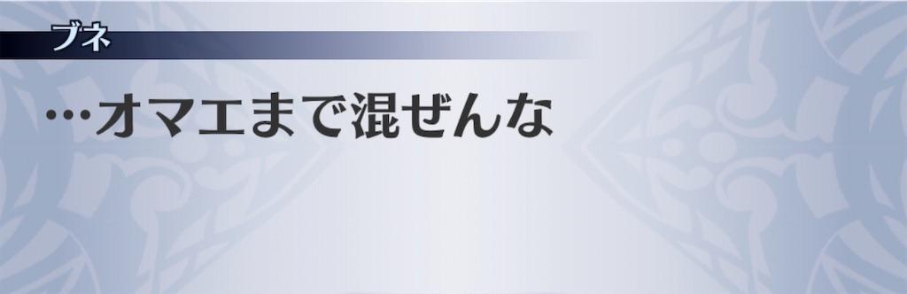 f:id:seisyuu:20200513173911j:plain