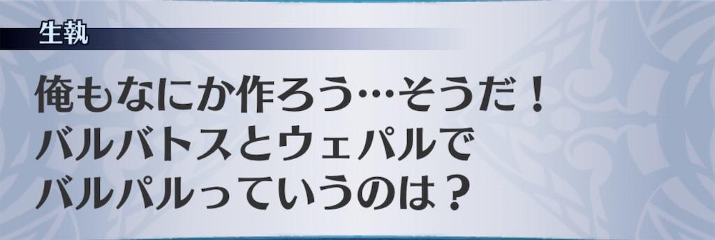 f:id:seisyuu:20200513173948j:plain