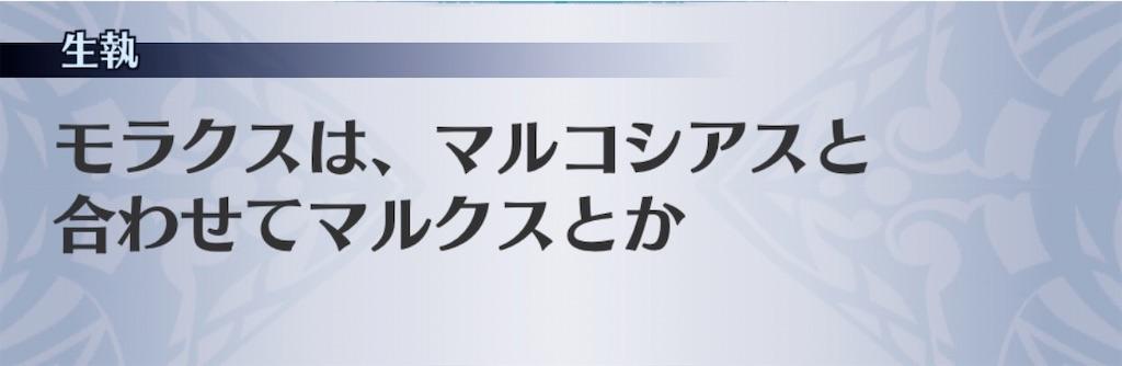f:id:seisyuu:20200513174002j:plain
