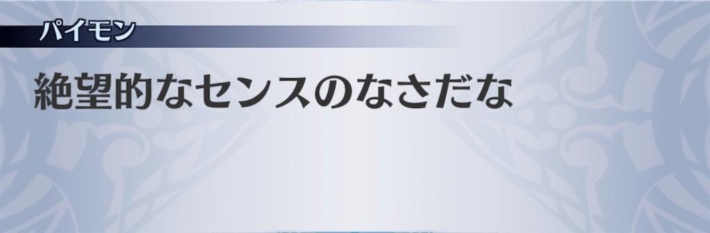 f:id:seisyuu:20200513174011j:plain