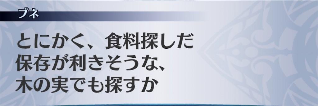 f:id:seisyuu:20200513202817j:plain