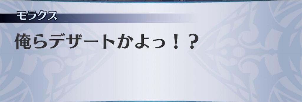 f:id:seisyuu:20200513202841j:plain
