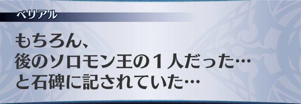f:id:seisyuu:20200513204147j:plain