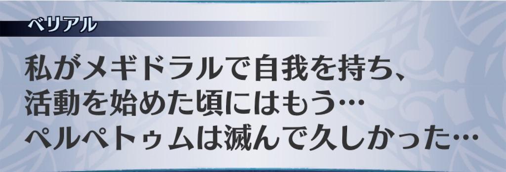 f:id:seisyuu:20200513204312j:plain