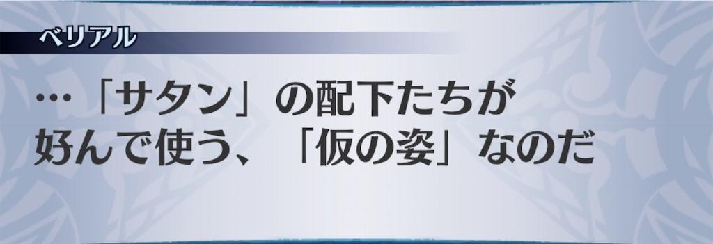 f:id:seisyuu:20200513204917j:plain