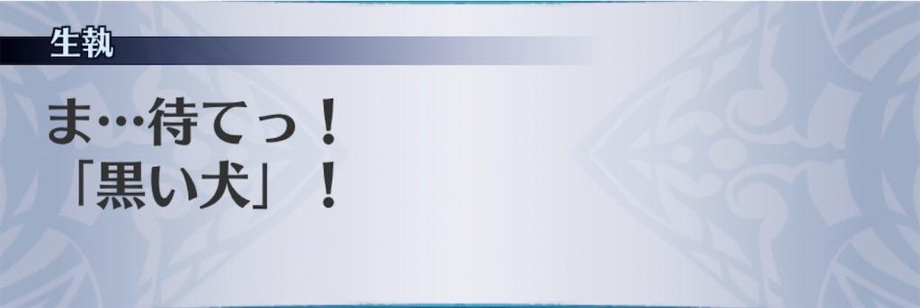 f:id:seisyuu:20200514201203j:plain