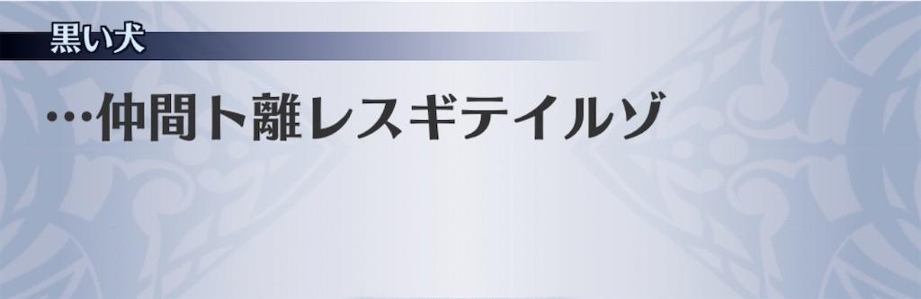 f:id:seisyuu:20200514203144j:plain