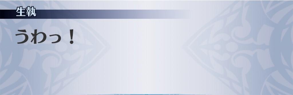 f:id:seisyuu:20200514203940j:plain