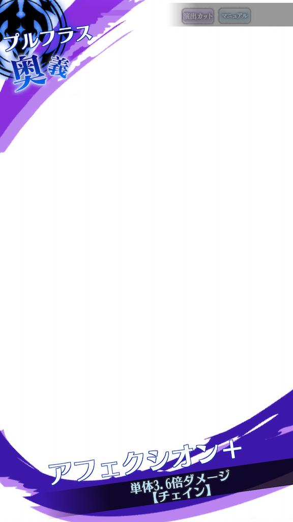 f:id:seisyuu:20200514205923p:plain