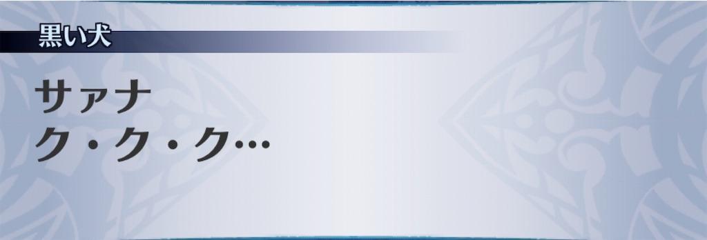 f:id:seisyuu:20200514211015j:plain