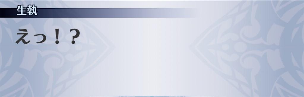 f:id:seisyuu:20200514211152j:plain