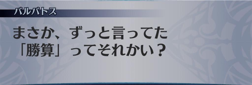 f:id:seisyuu:20200514231650j:plain