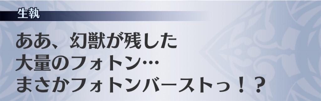 f:id:seisyuu:20200514235451j:plain