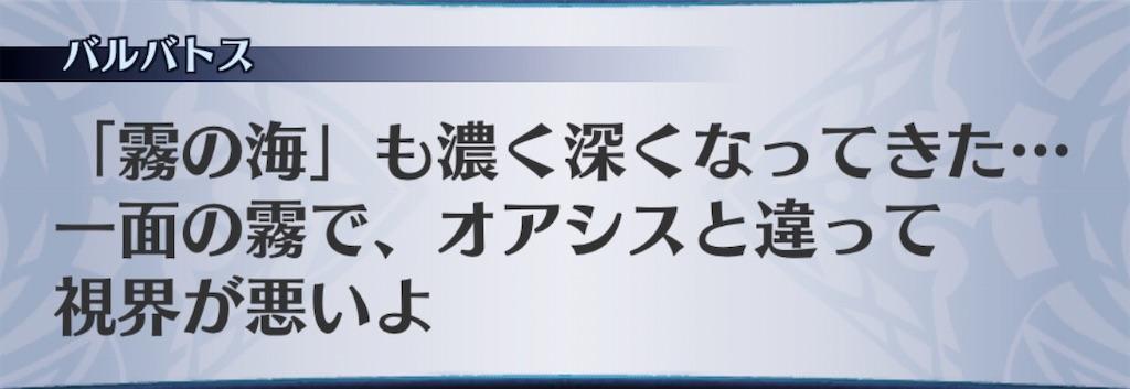 f:id:seisyuu:20200515164356j:plain