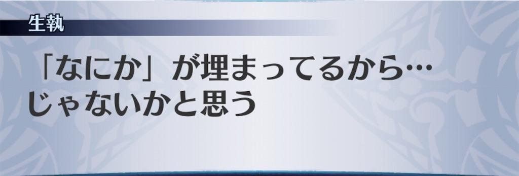f:id:seisyuu:20200515164621j:plain