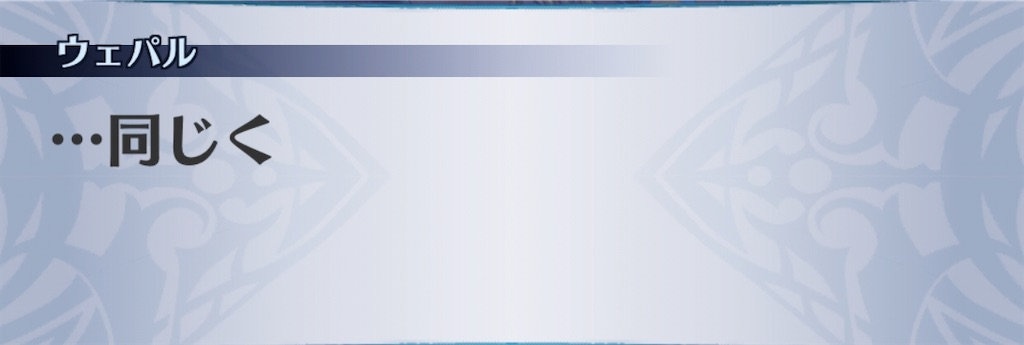 f:id:seisyuu:20200515164847j:plain