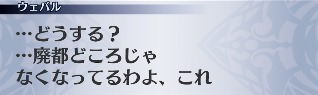 f:id:seisyuu:20200515165048j:plain
