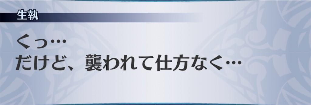 f:id:seisyuu:20200516193004j:plain