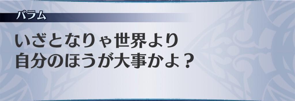 f:id:seisyuu:20200516193101j:plain