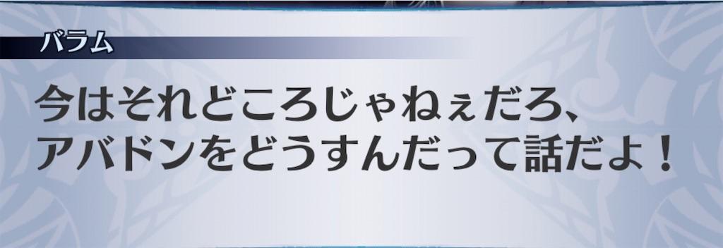 f:id:seisyuu:20200516194023j:plain