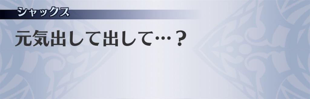f:id:seisyuu:20200516194234j:plain