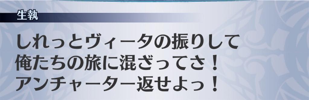 f:id:seisyuu:20200516195058j:plain