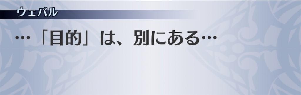 f:id:seisyuu:20200517193722j:plain