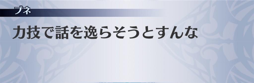f:id:seisyuu:20200517195619j:plain