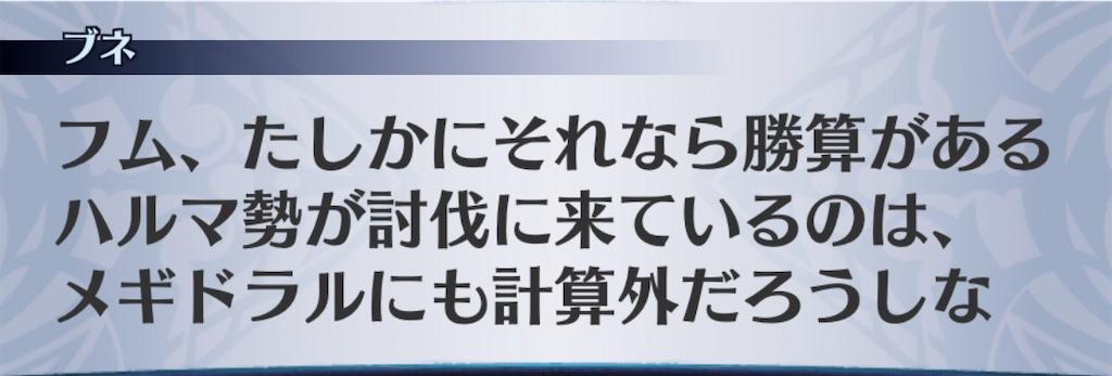 f:id:seisyuu:20200517200402j:plain
