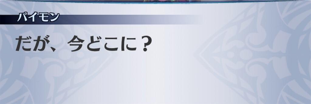 f:id:seisyuu:20200517200415j:plain