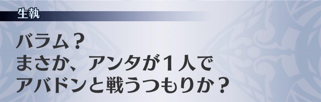 f:id:seisyuu:20200517202226j:plain