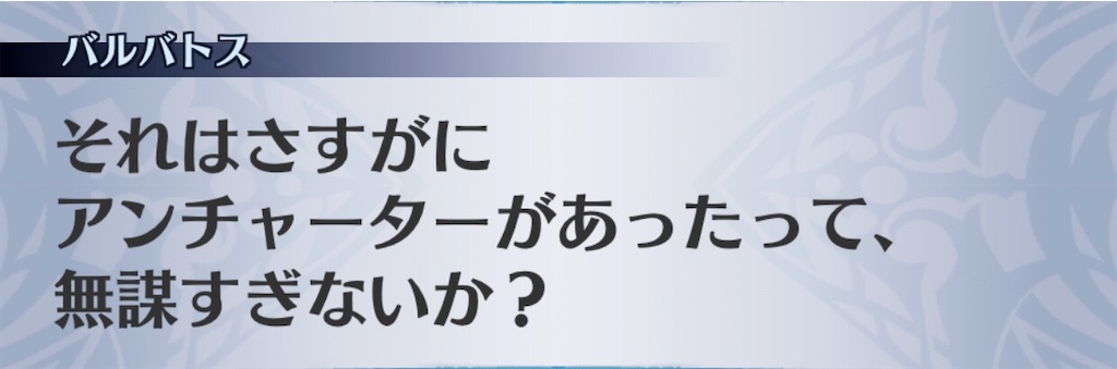 f:id:seisyuu:20200517202243j:plain